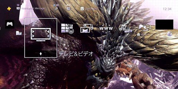 MHWPS4ダイナミックテーマ