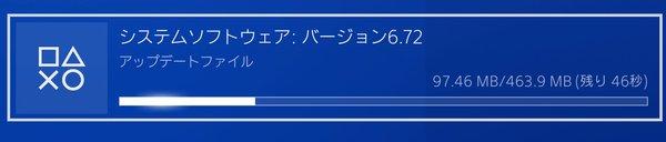 PS4v672