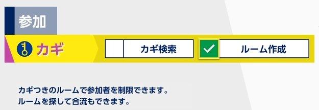 ps4東京2020ビデオゲームオンライン