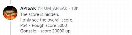 PS5はPS4の4倍性能