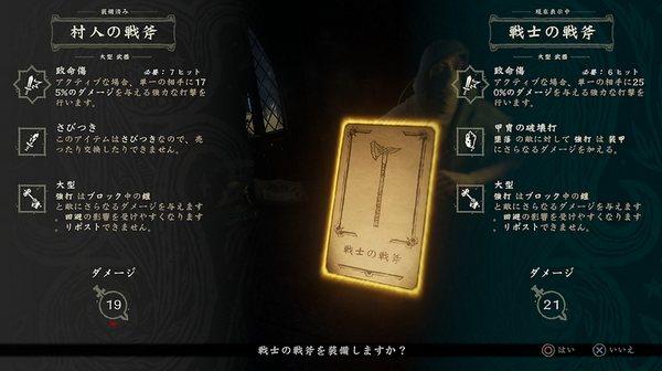 Hand of Fate 2のゲーム画面1