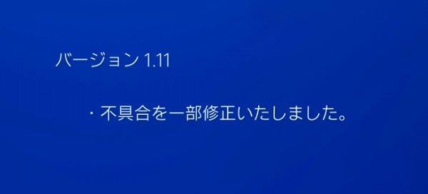 RPGツクールMVトリニティVer1.11の更新履歴