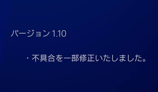 RPGツクールMV Trinity:バージョン1.10更新履歴