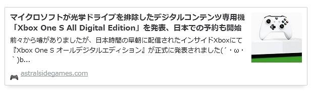 xboxgpul002.jpg