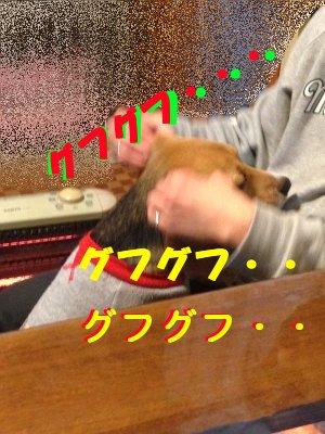 マッサージ中2