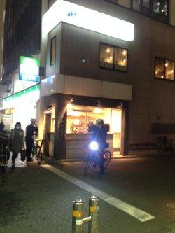 渋谷About Life Coffee 0