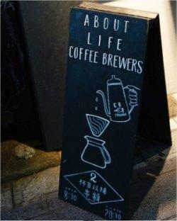 渋谷About Life Coffee 1