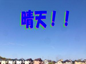 青空190413
