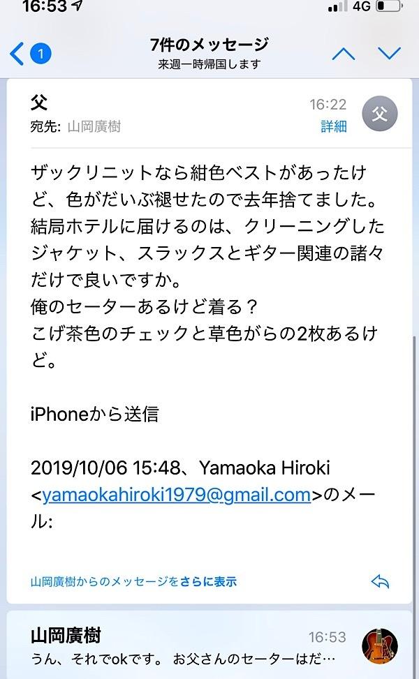 IMG_7557.jpg