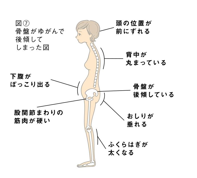 koumon-2-1.jpg