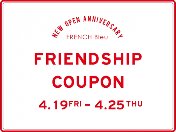 OPEN 協賛 EVENT 『FRIENDSHIP COUPON』配信