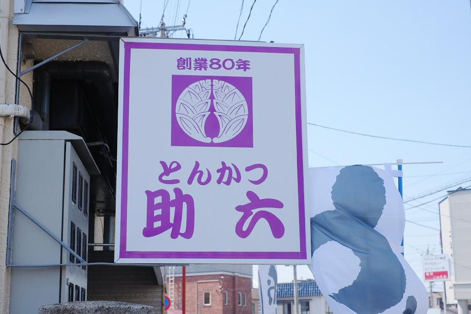 XE1S8190.jpg