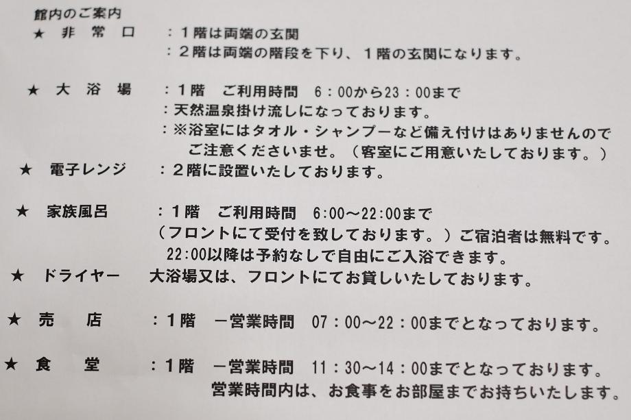 XE1S8588.jpg