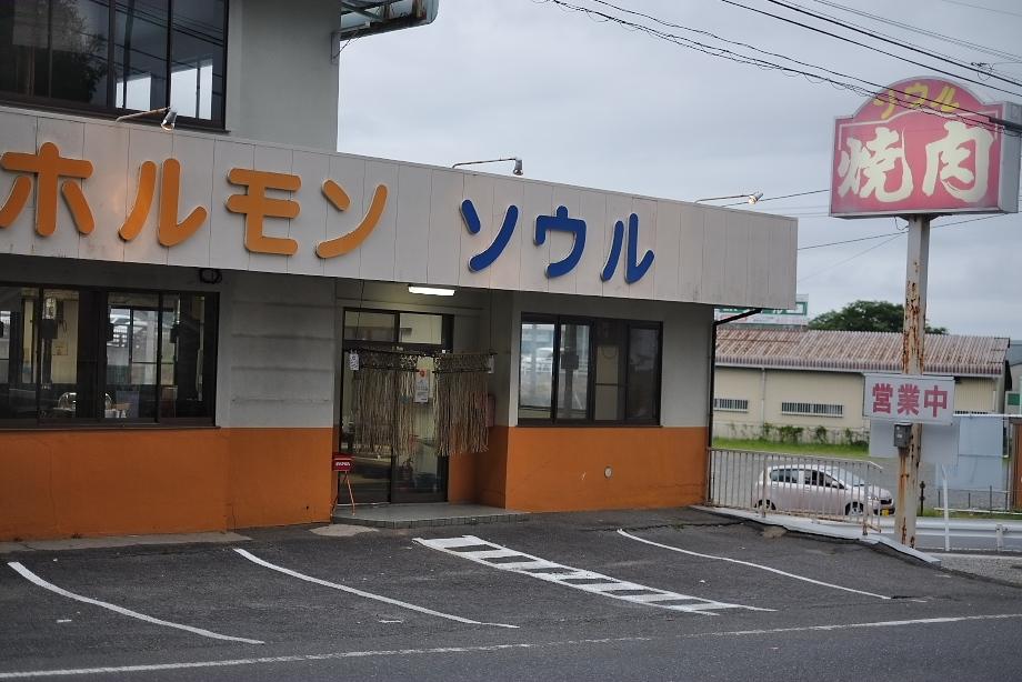 XE1S8789.jpg
