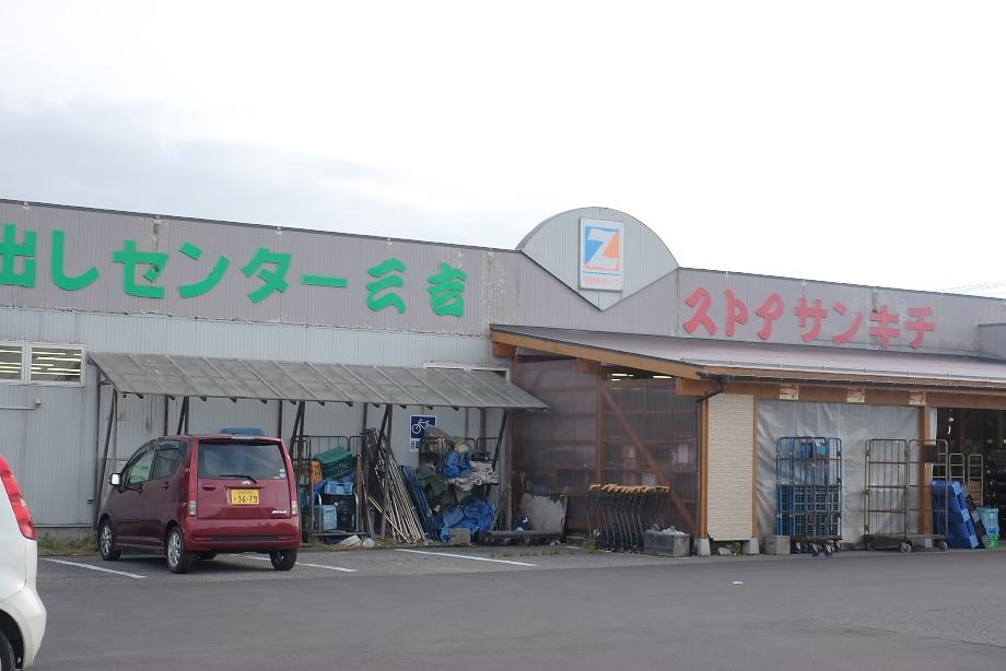 XE1S8837.jpg