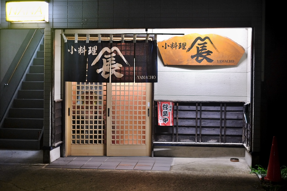 XE1S9115.jpg