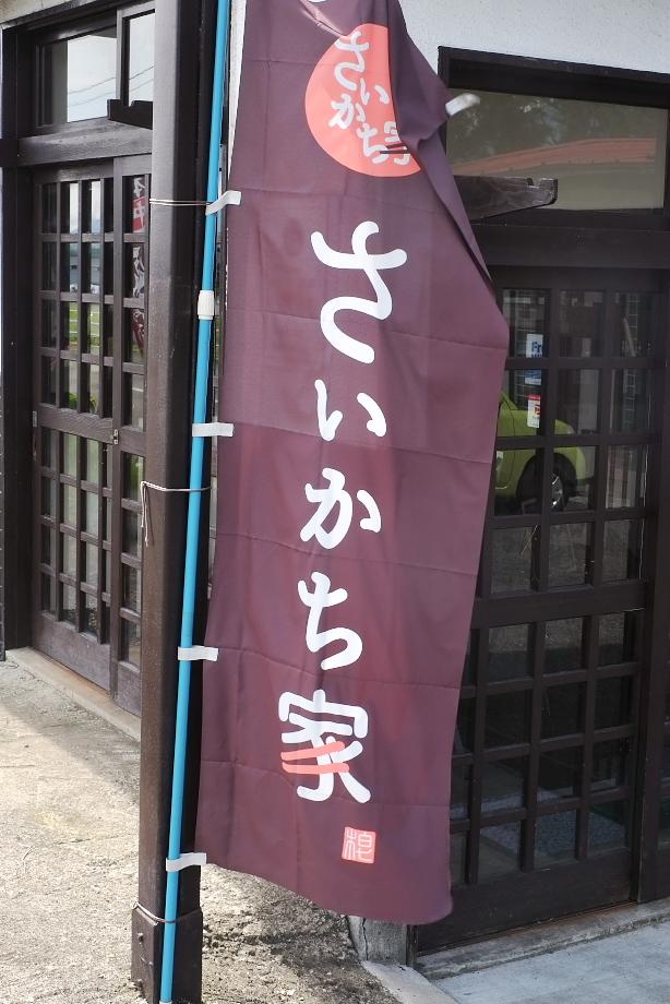 XE1S9267.jpg