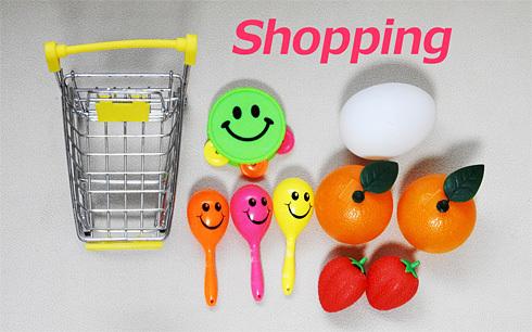 shopping1_1
