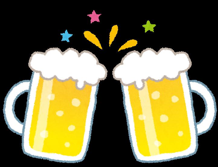 beer_kanpai.png