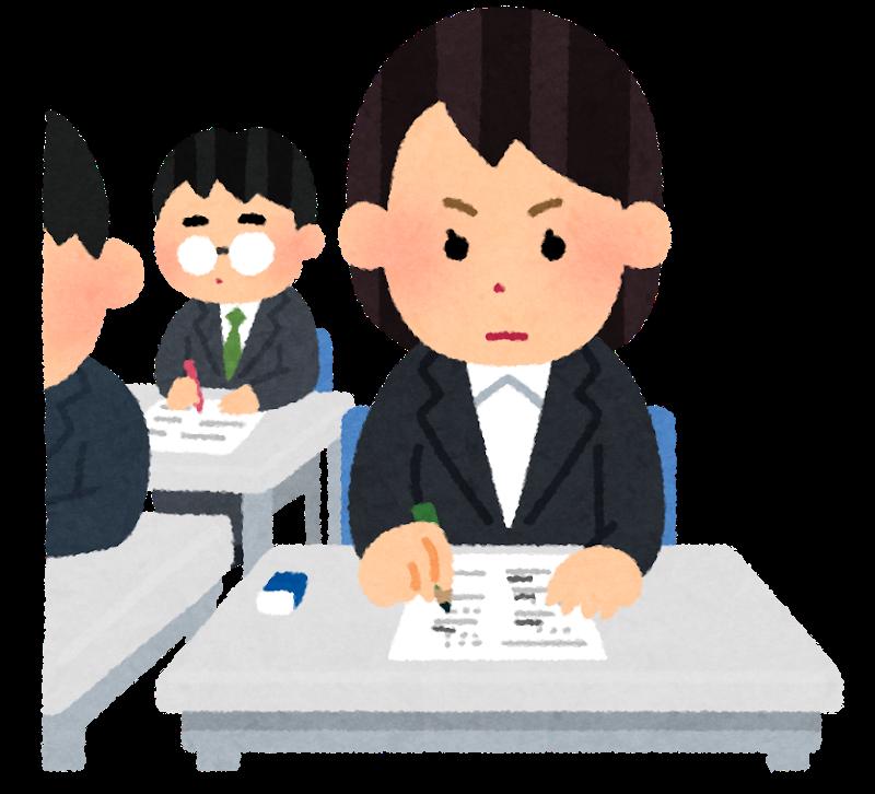 test_shiken_businesswoman-2.png