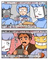 紙幣と500円玉に凝縮された偽造防止技術。