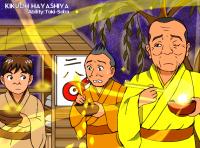 タイトルは馬渡松子「ホームワークが終わらない」(アニメ「幽遊白書」ED1」より拝借。