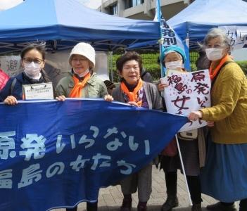 fukushima311onna