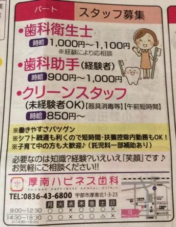 fc2blog_20181018151653c9e.jpg