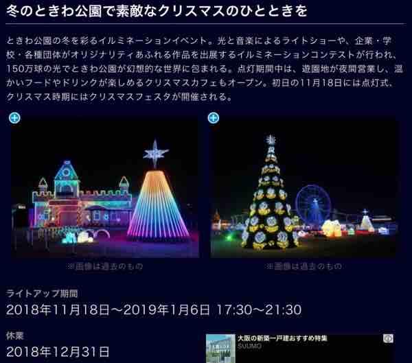 fc2blog_20181223205805fd2.jpg