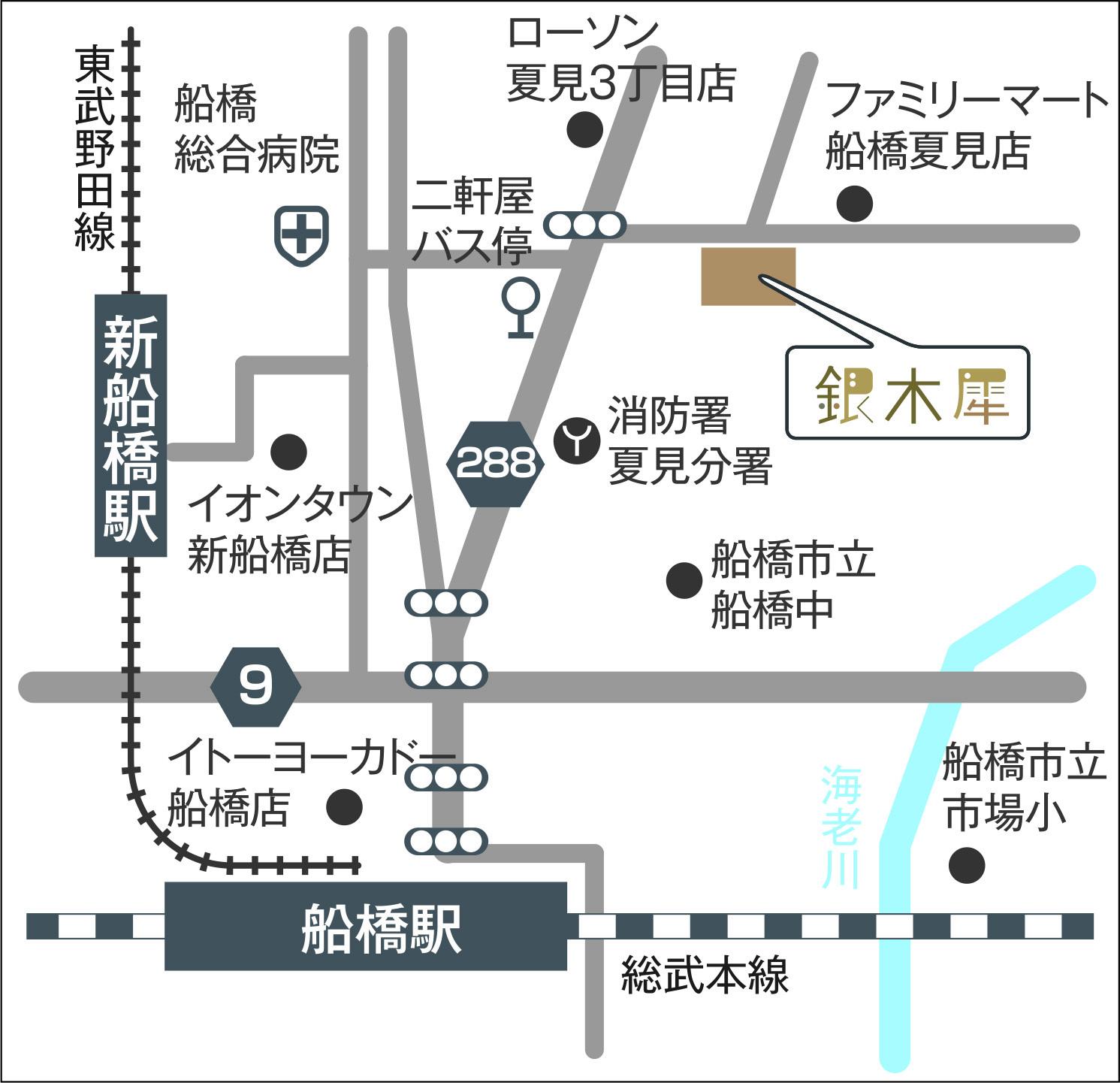 夏見の地図 (2)