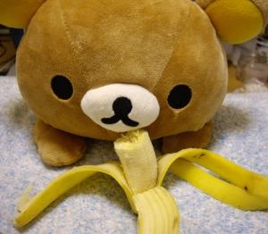 バナナんぼ