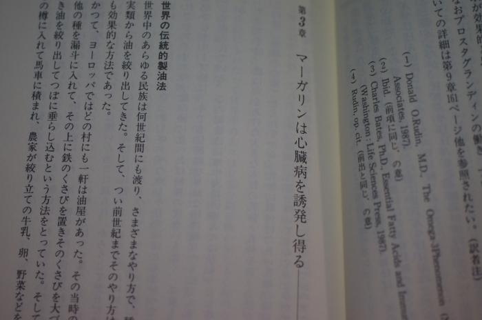 DSC01518(2).jpg