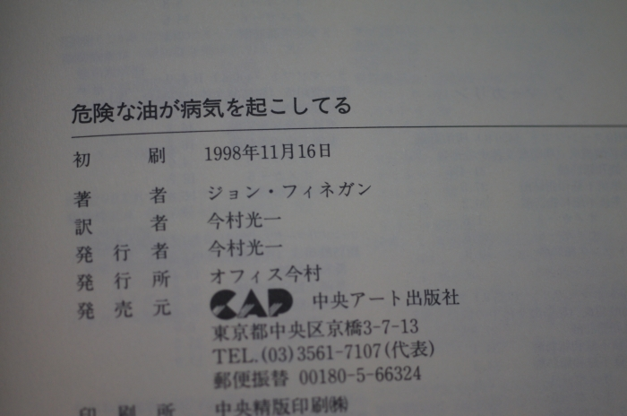 DSC01522(2).jpg