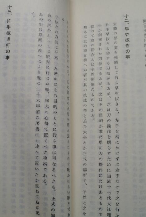 DSC_0923(2).jpg