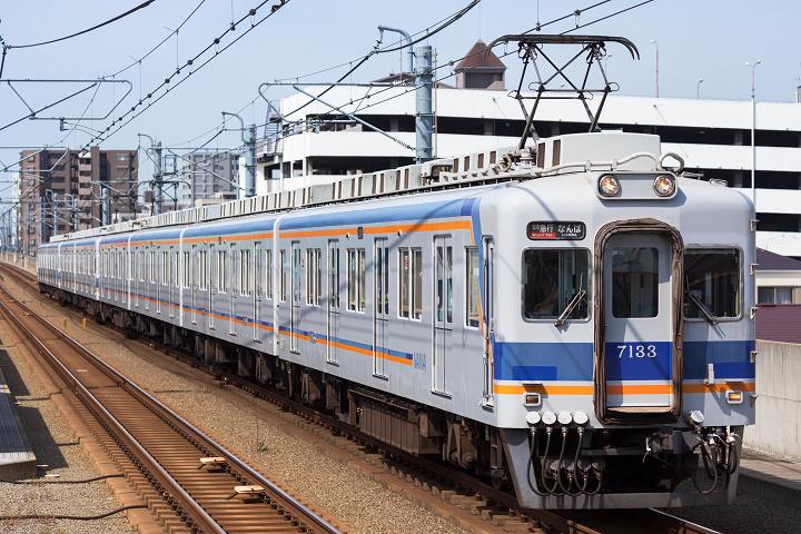 Nankai7100-38s.jpg
