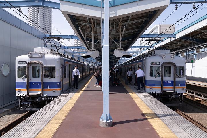 Nankai7100-44s.jpg