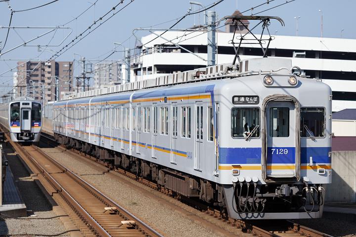 Nankai7100-6s.jpg