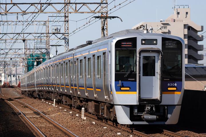 Nankai8300-8s.jpg