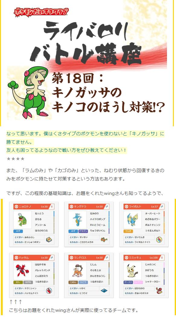 名言 ライバロリ 【絶対に行ってはいけない】日本のヤバイ危険スポット7選【行ったら死ぬ】