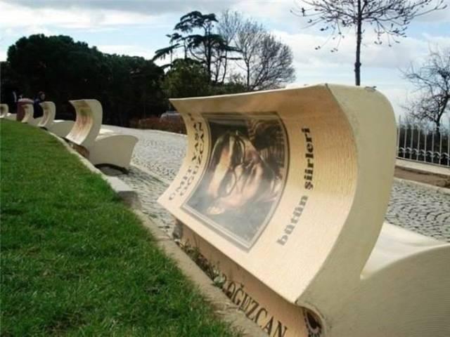 変った公園のベンチの画像(17枚目)