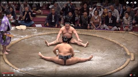 大相撲の『初切』01