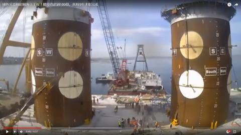 海上に超巨大な橋をかける03