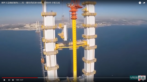 海上に超巨大な橋をかける04
