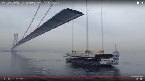 海上に超巨大な橋をかける07