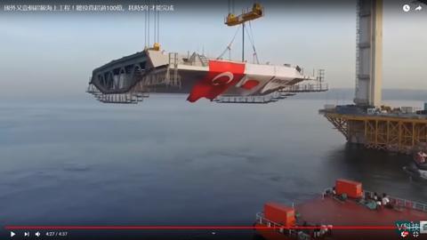 海上に超巨大な橋をかける08