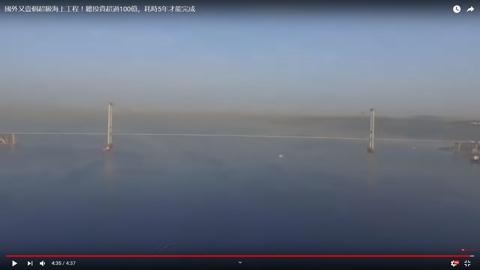 海上に超巨大な橋をかける10