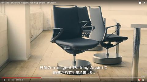 元の位置に戻る椅子05