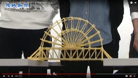 パスタで作った橋03