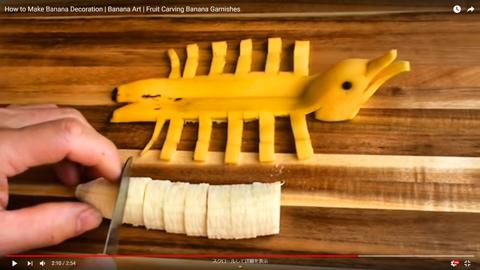 バナナで作ったイルカ04