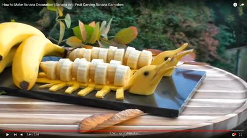 バナナで作ったイルカ05
